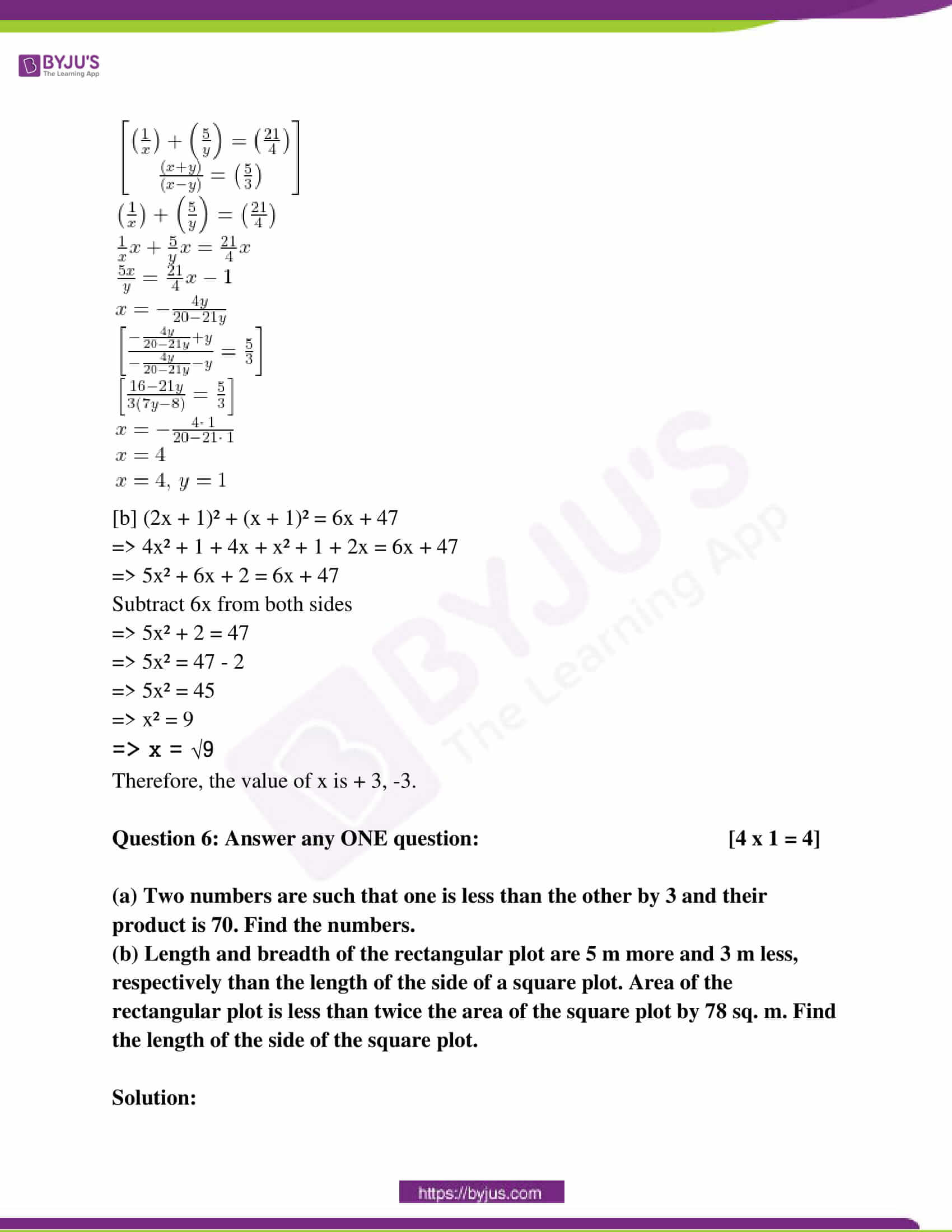 west bengal class 10 exam question paper solutions march 2016 09