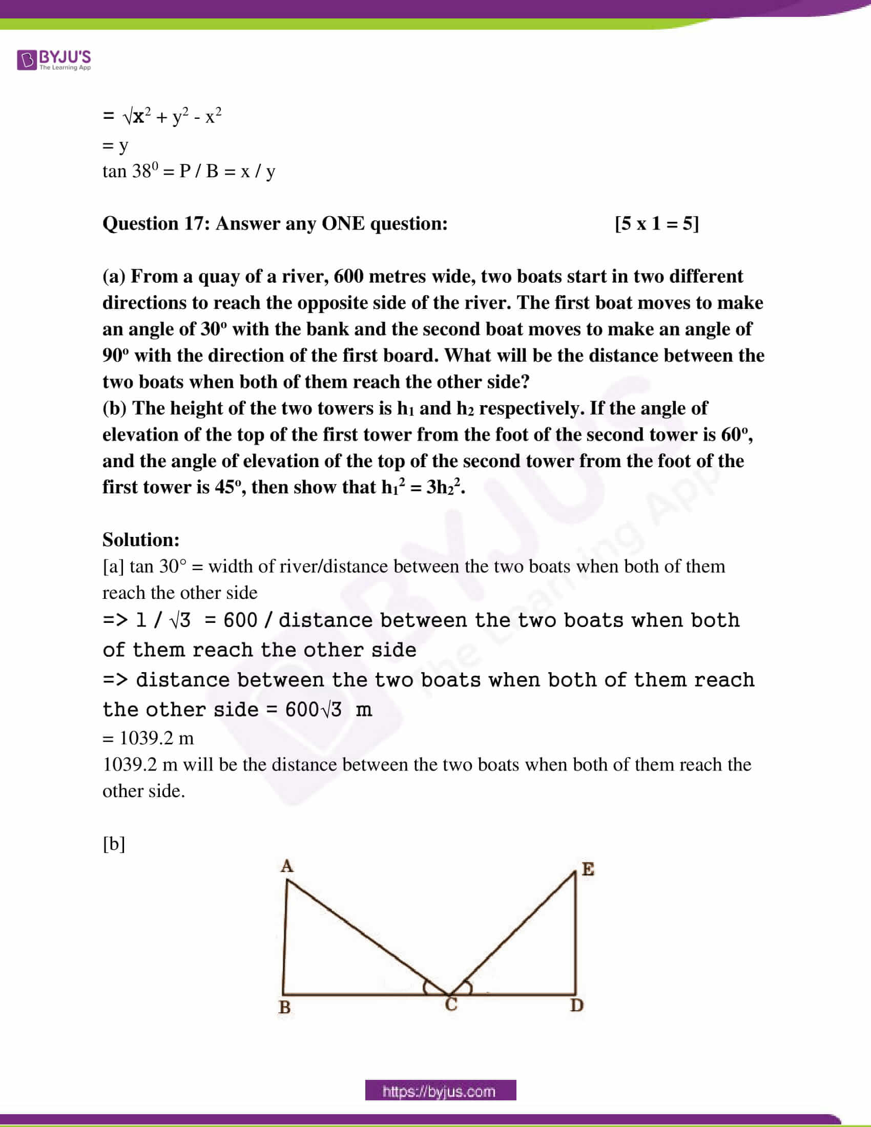 west bengal class 10 exam question paper solutions march 2016 25