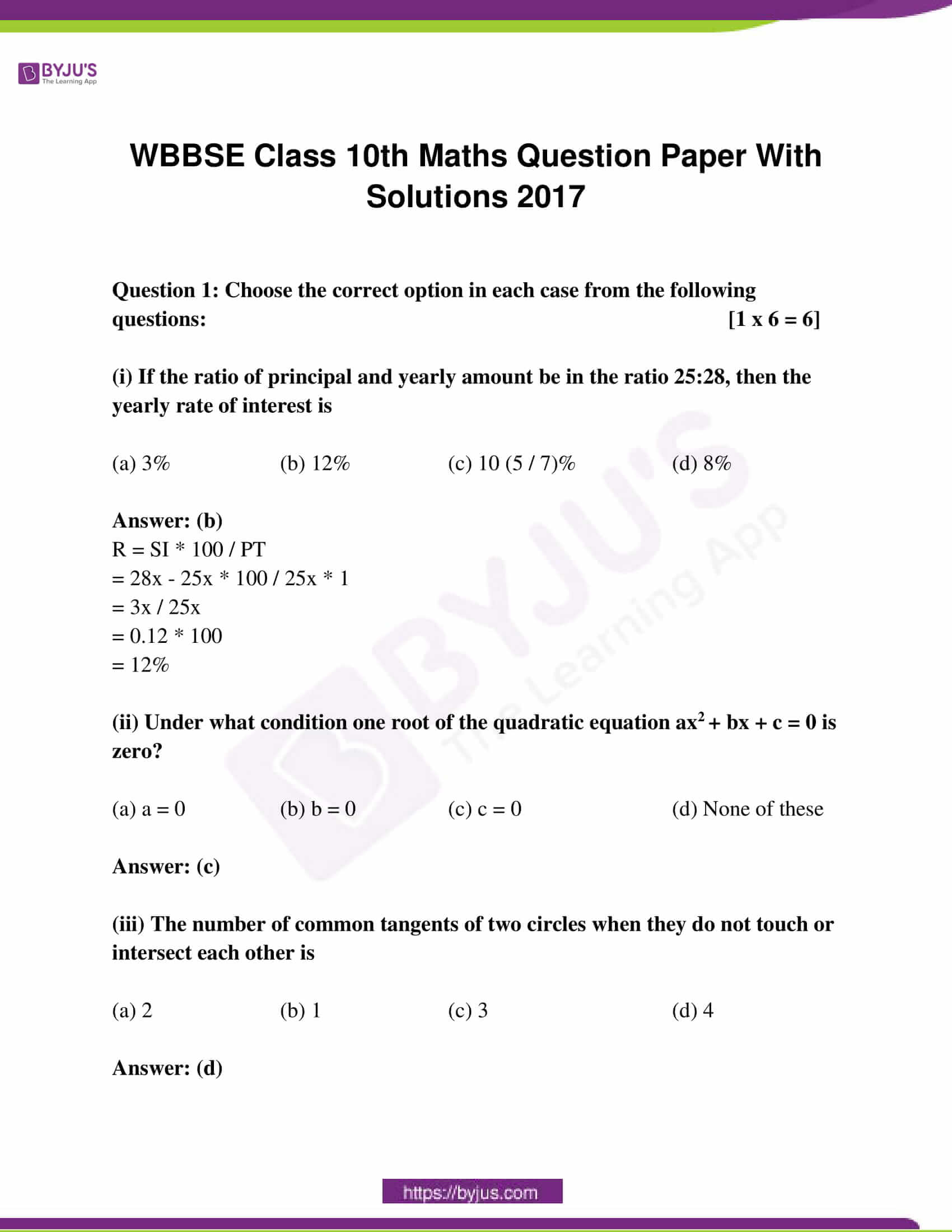 west bengal class 10 exam question paper solutions march 2017 01