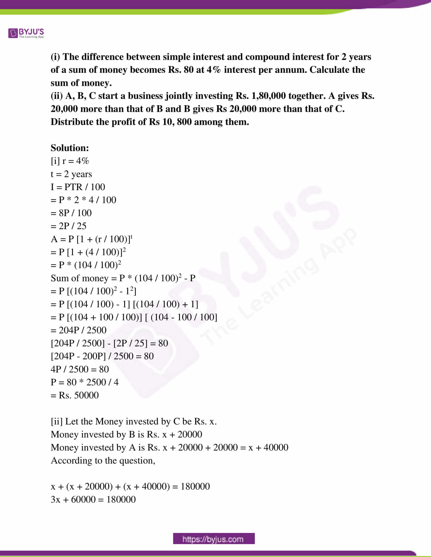 west bengal class 10 exam question paper solutions march 2017 09