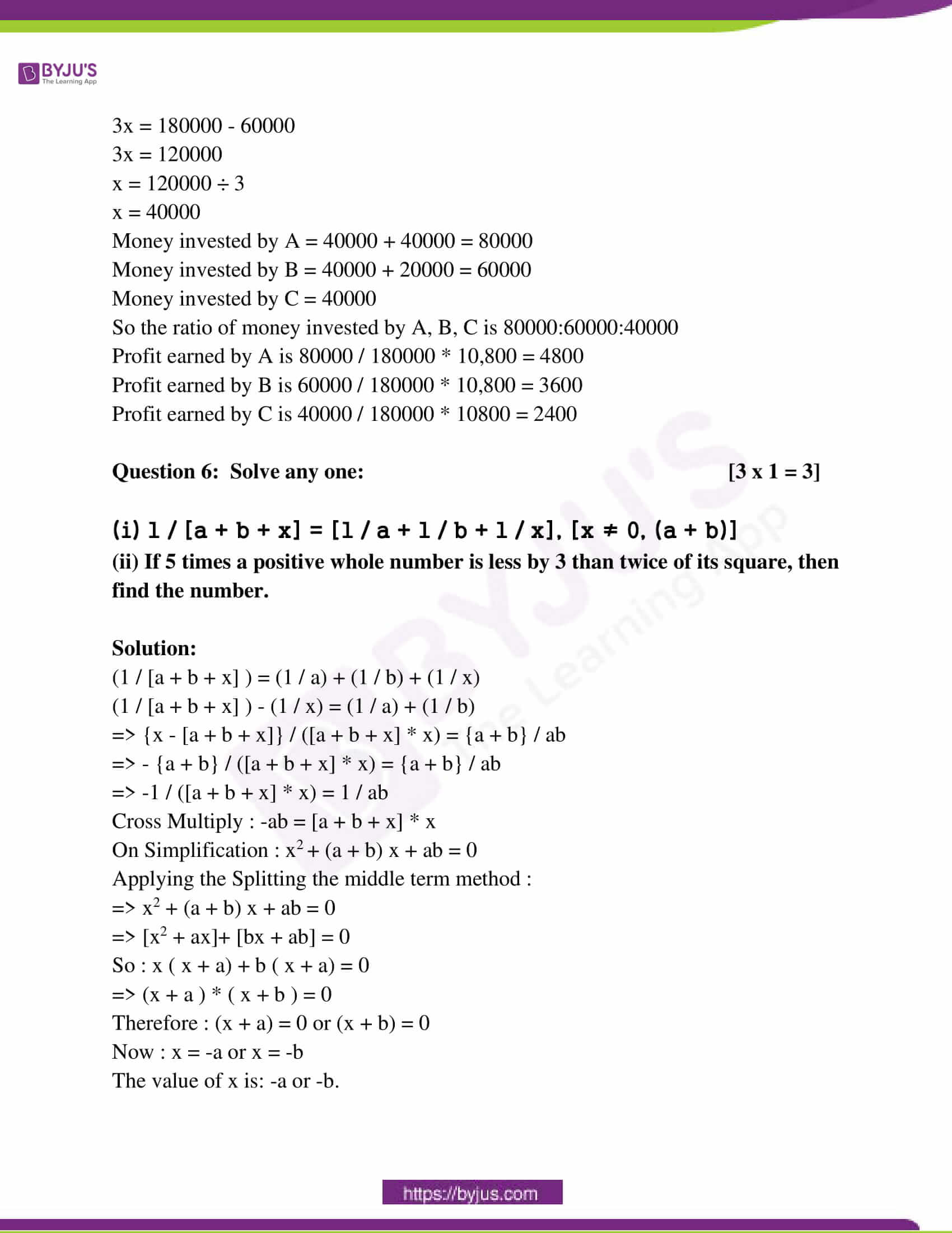 west bengal class 10 exam question paper solutions march 2017 10