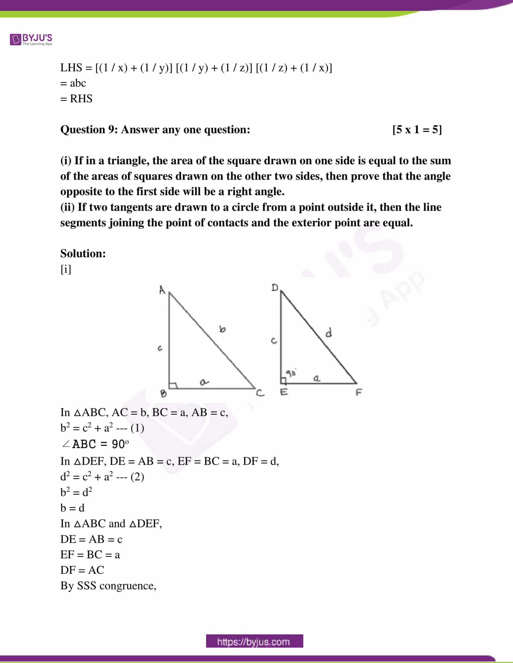 west bengal class 10 exam question paper solutions march 2017 14