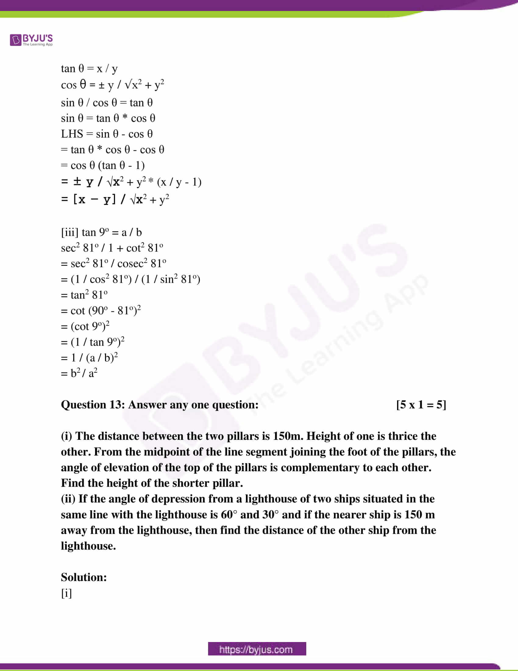 west bengal class 10 exam question paper solutions march 2017 20