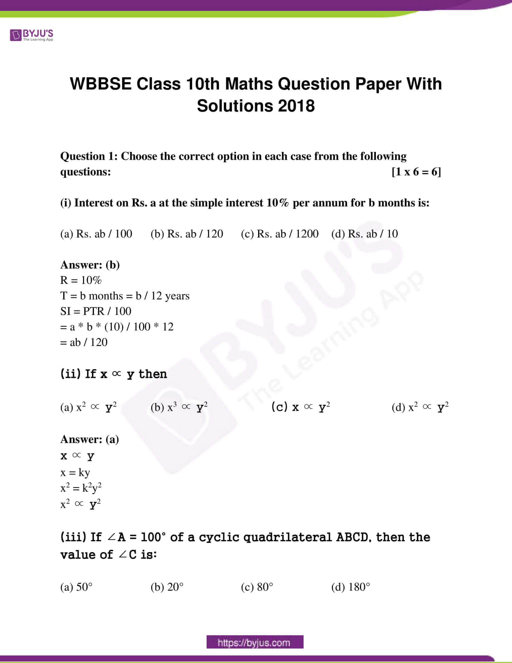 west bengal class 10 exam question paper solutions march 2018 01
