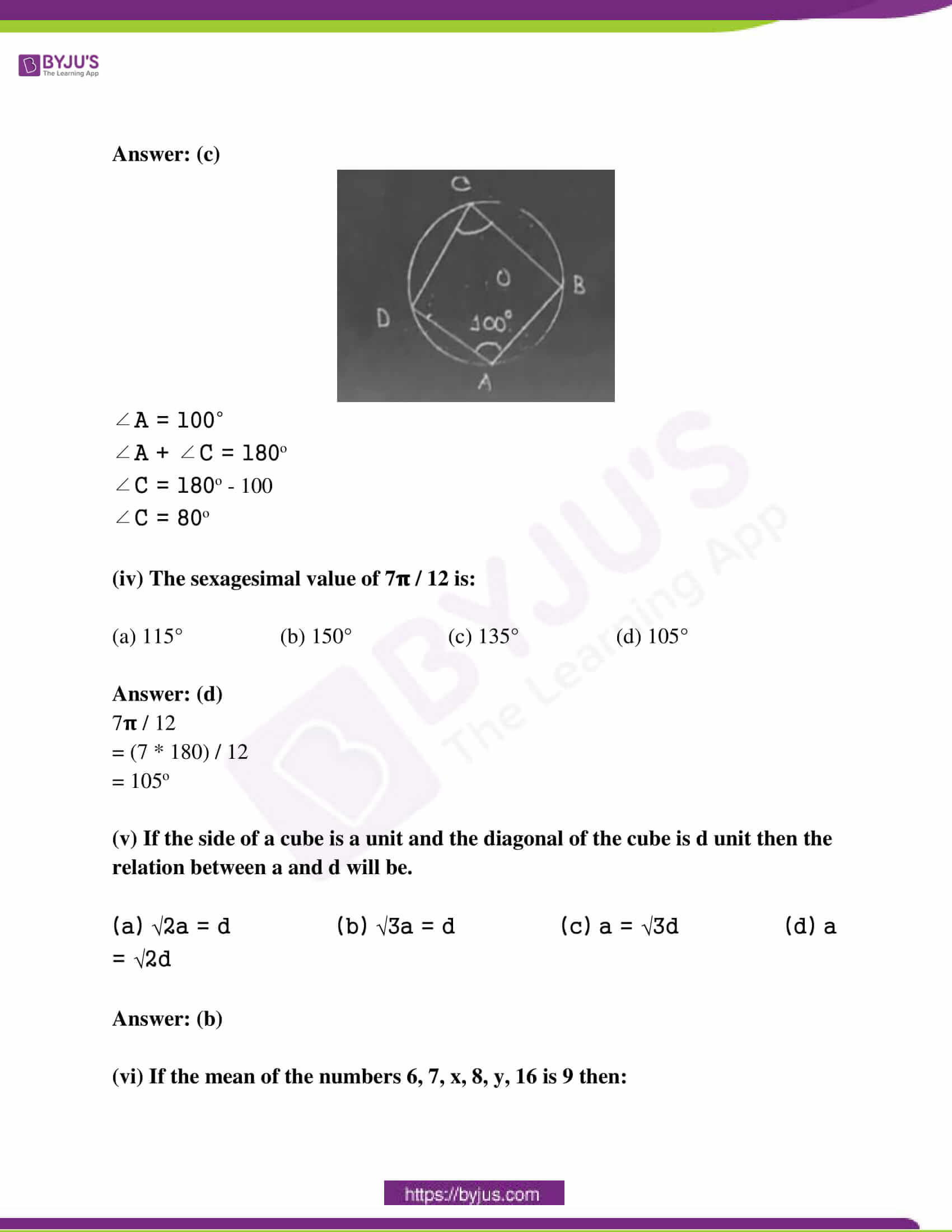 west bengal class 10 exam question paper solutions march 2018 02