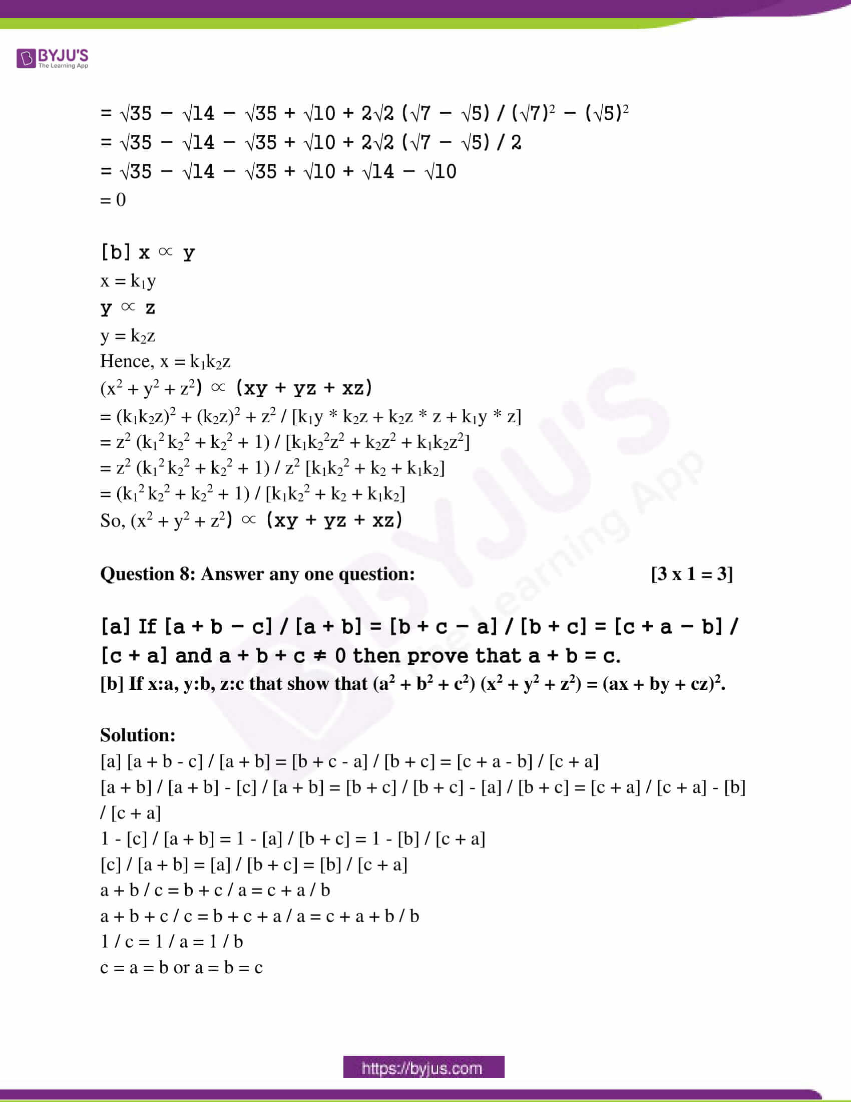 west bengal class 10 exam question paper solutions march 2018 14