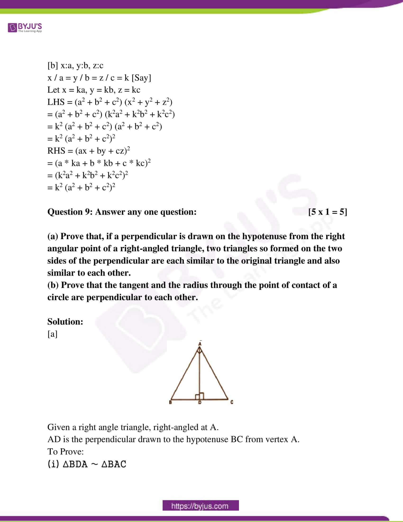 west bengal class 10 exam question paper solutions march 2018 15