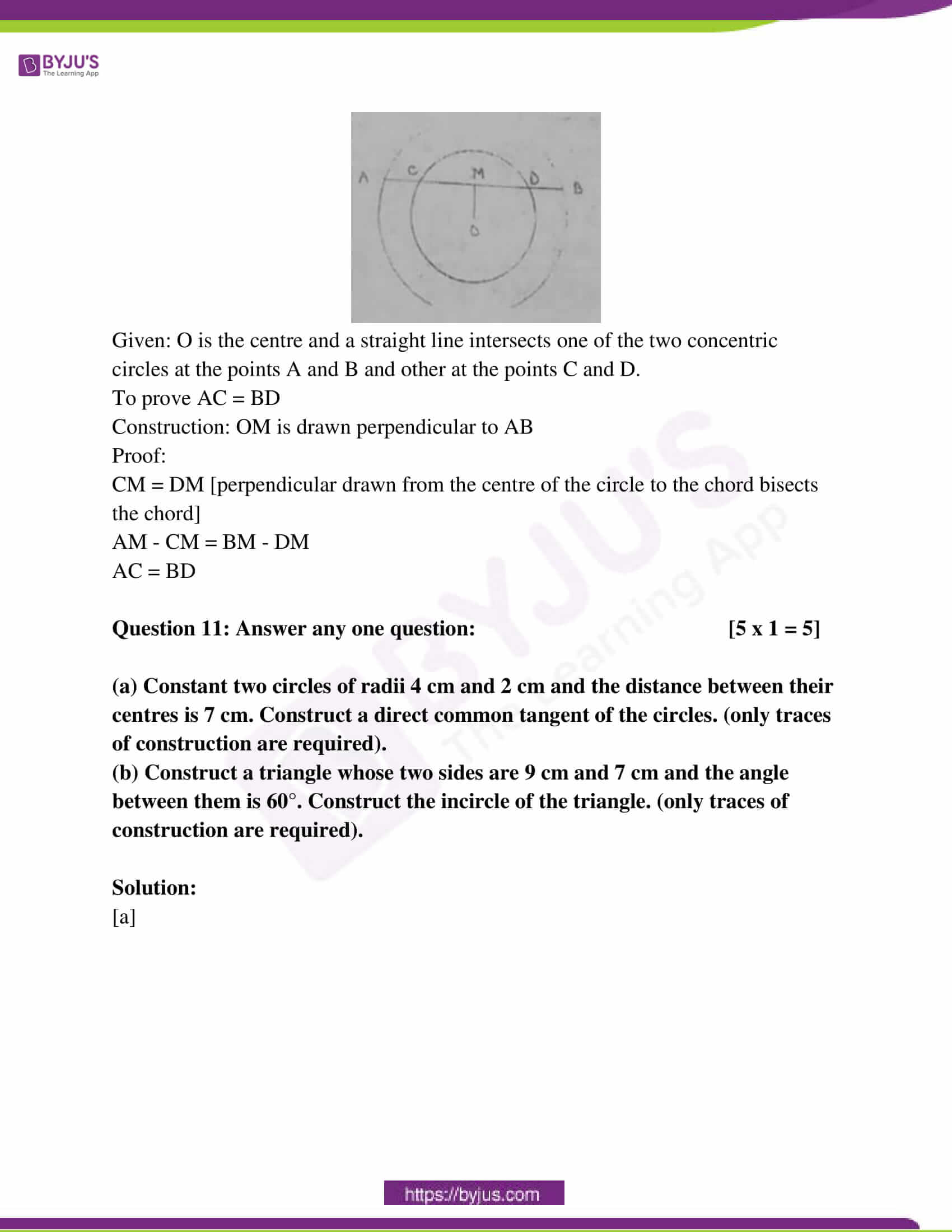 west bengal class 10 exam question paper solutions march 2018 18