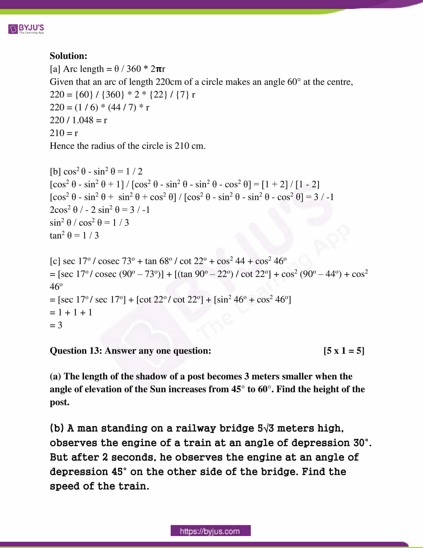 west bengal class 10 exam question paper solutions march 2018 20