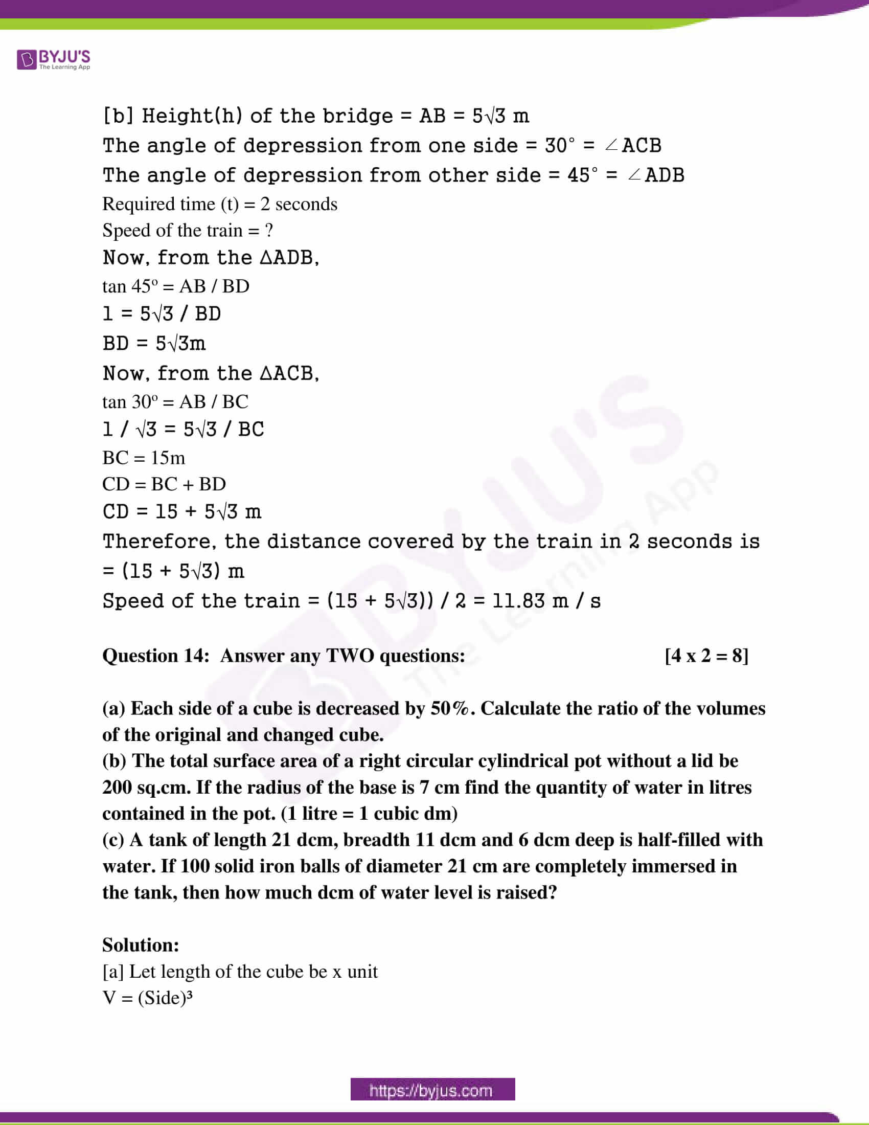 west bengal class 10 exam question paper solutions march 2018 22