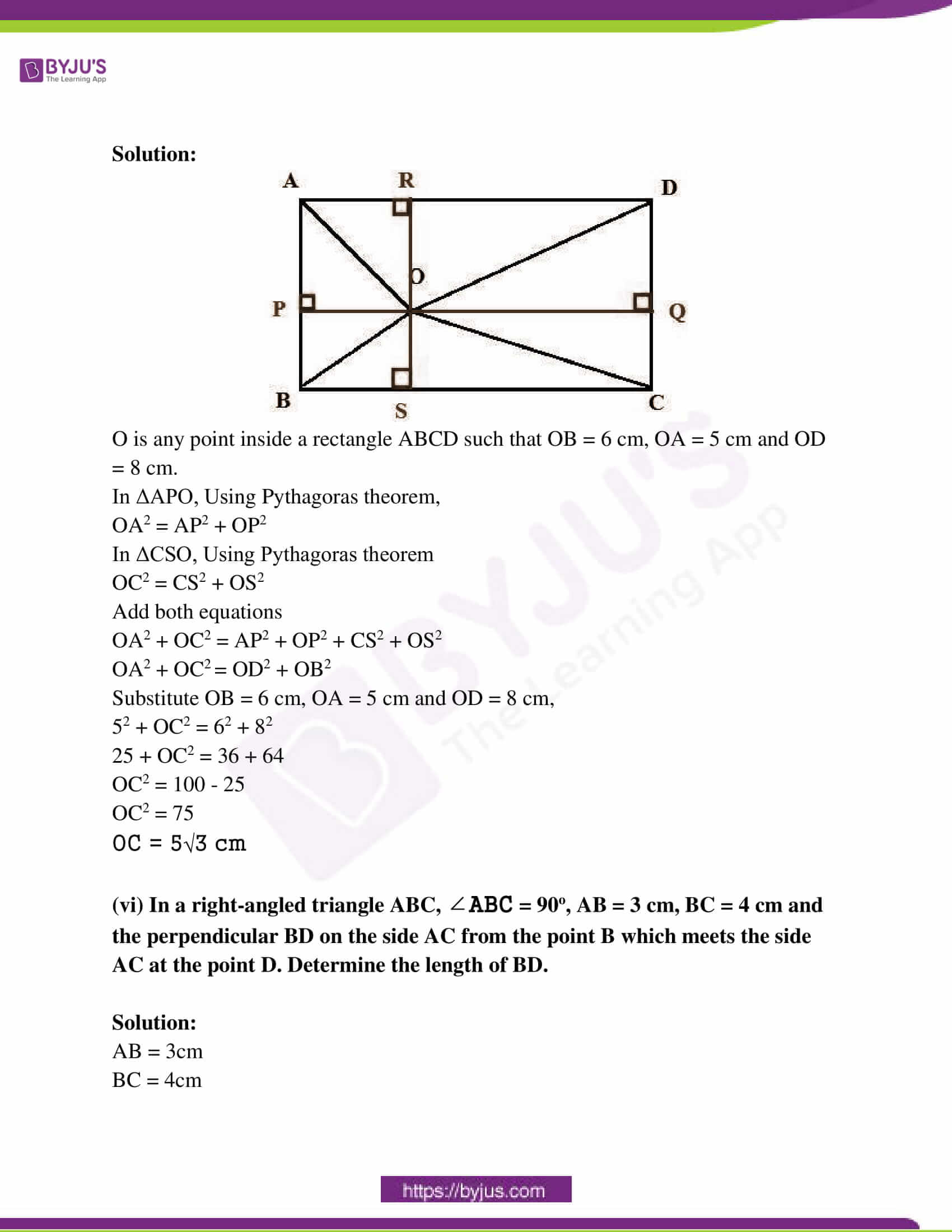 west bengal class 10 exam question paper solutions march 2020 07