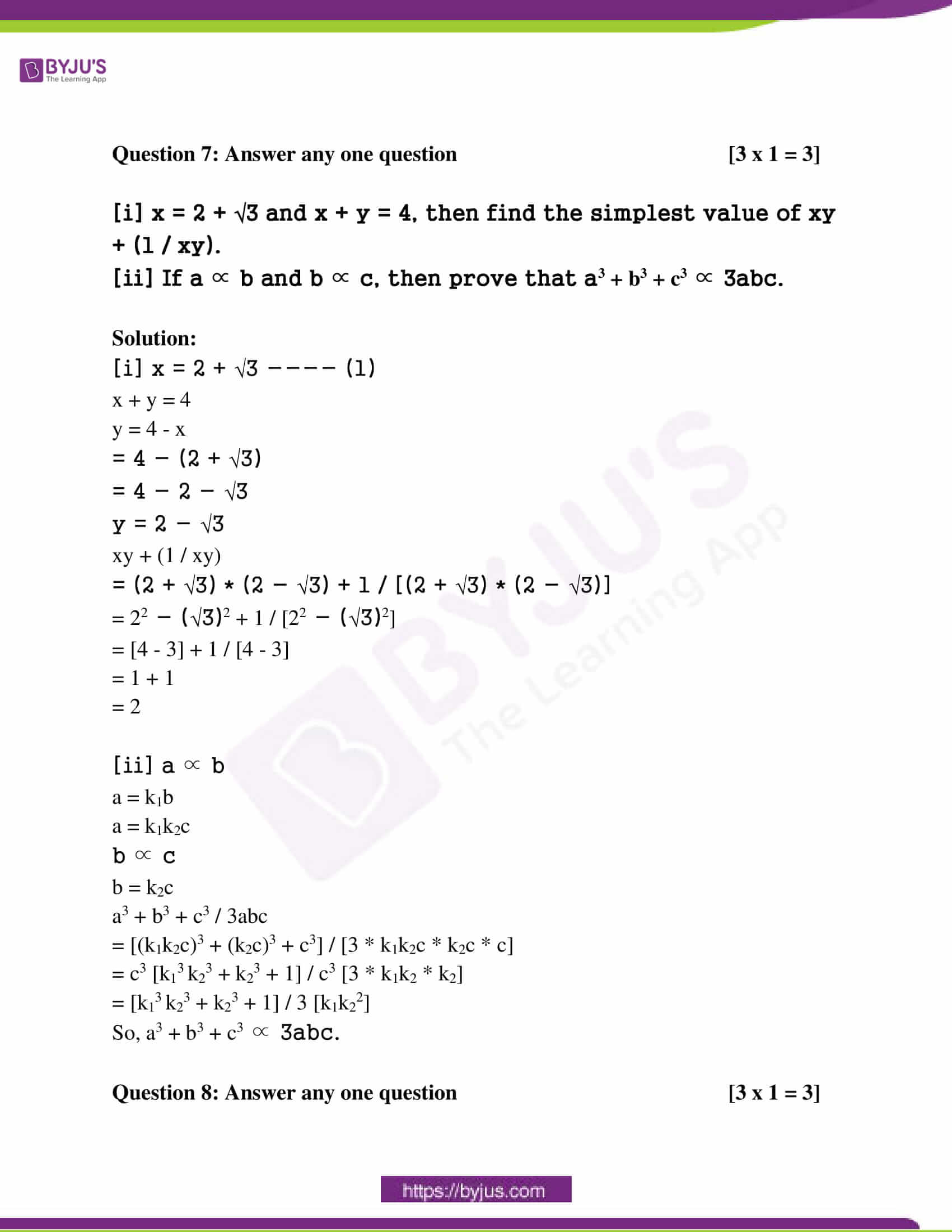 west bengal class 10 exam question paper solutions march 2020 14