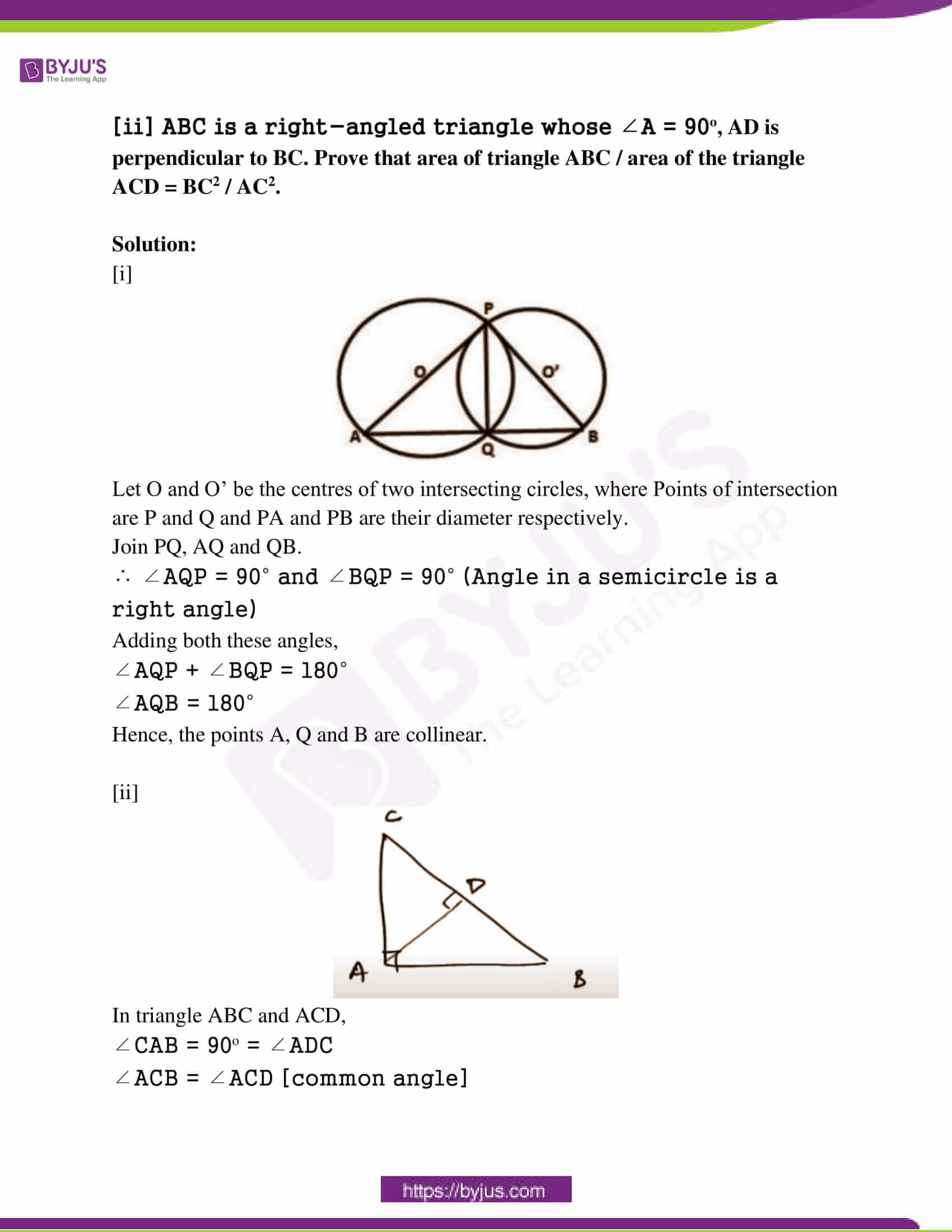 west bengal class 10 exam question paper solutions march 2020 18
