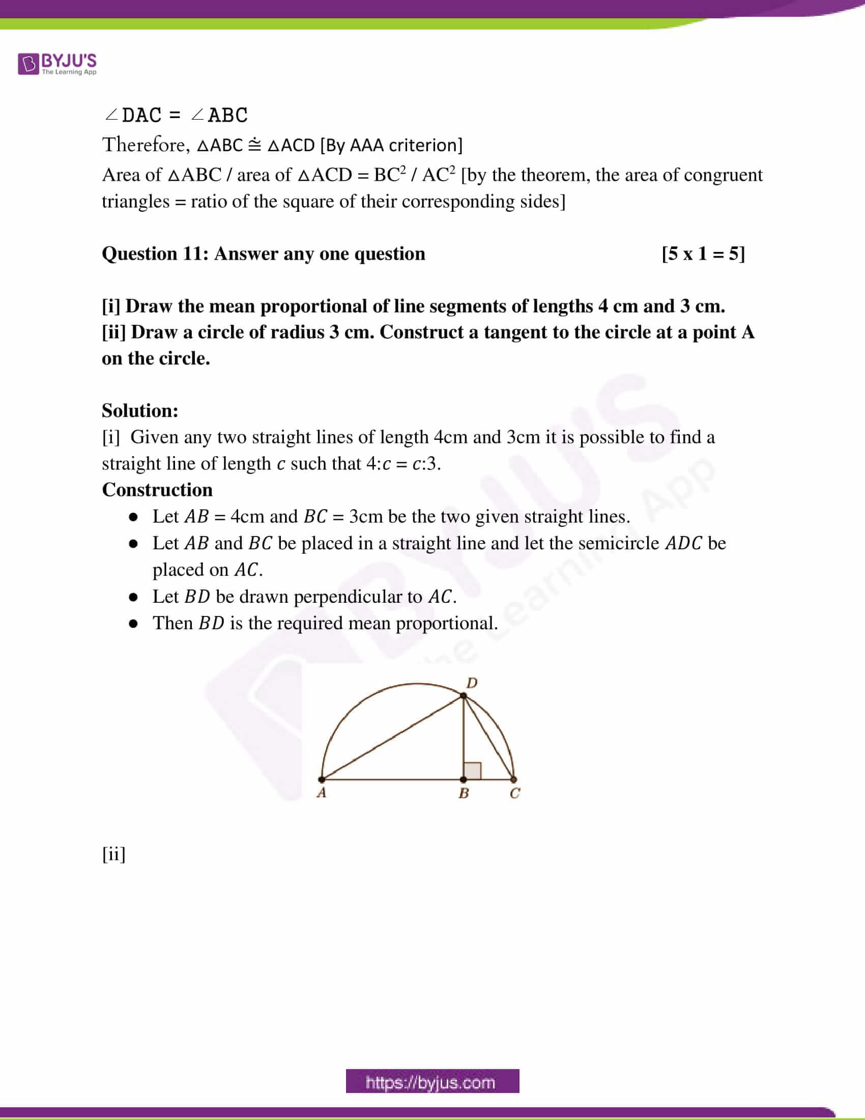 west bengal class 10 exam question paper solutions march 2020 19