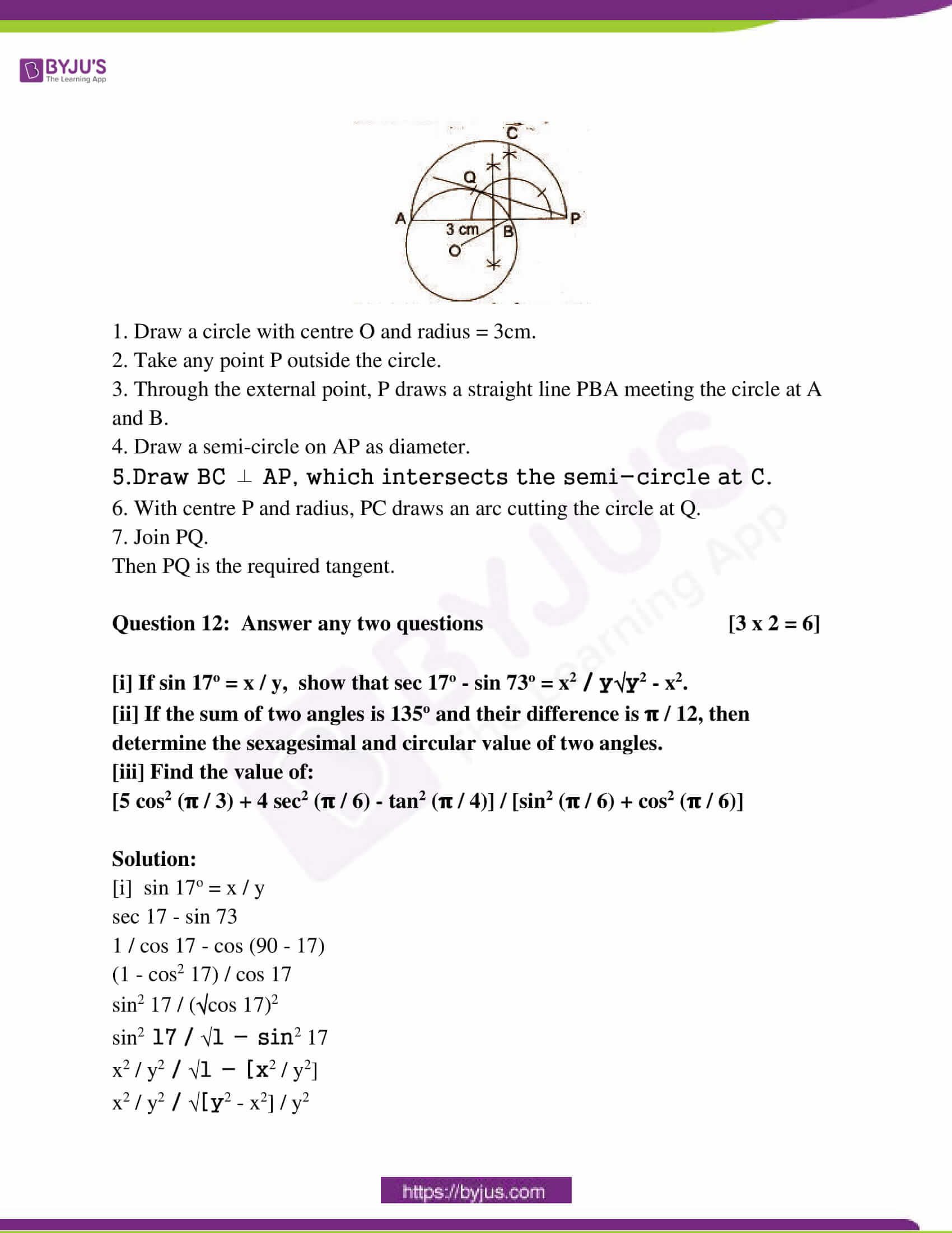 west bengal class 10 exam question paper solutions march 2020 20