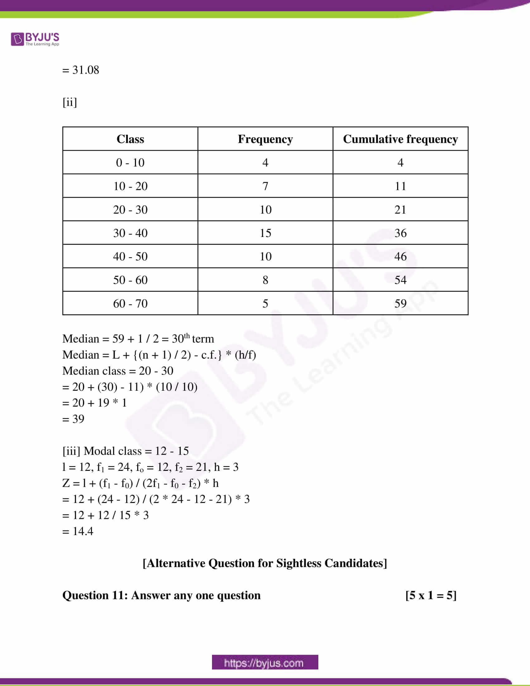 west bengal class 10 exam question paper solutions march 2020 26