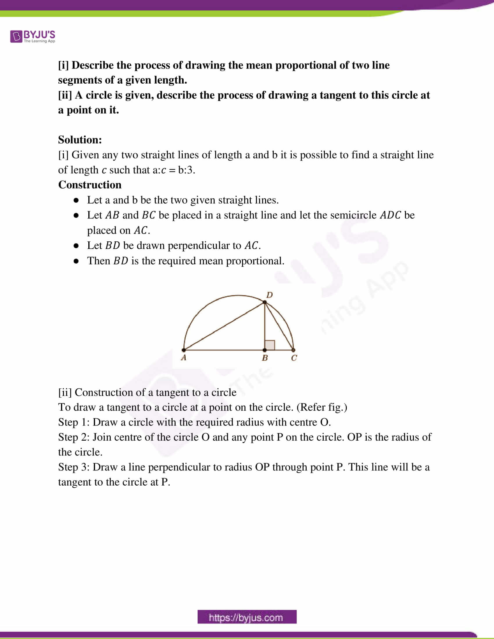 west bengal class 10 exam question paper solutions march 2020 27