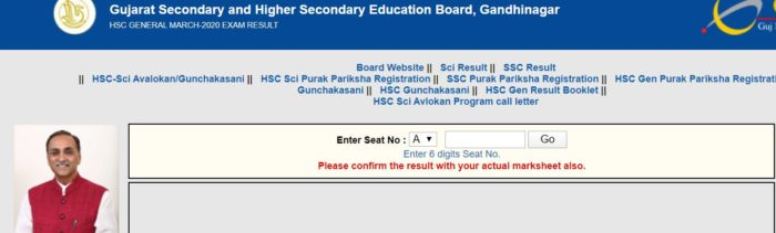 CHECK GSEB HSC 2020 Results