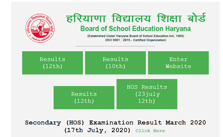 Haryana Board 2020 Result Class 10
