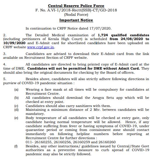 SC GD Medical Exam Admit Card 2018