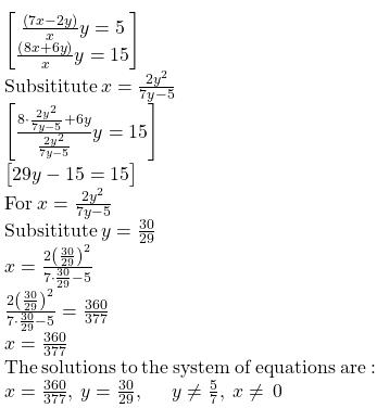 cbse class 10 maths chapter 3 question 18 solution