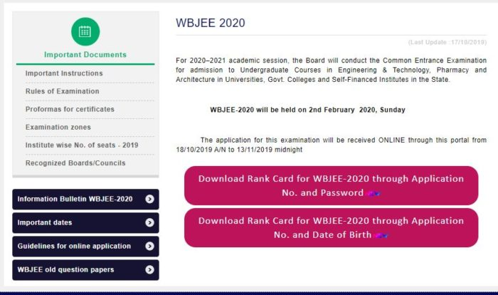 WBJEE Result 2020 Page