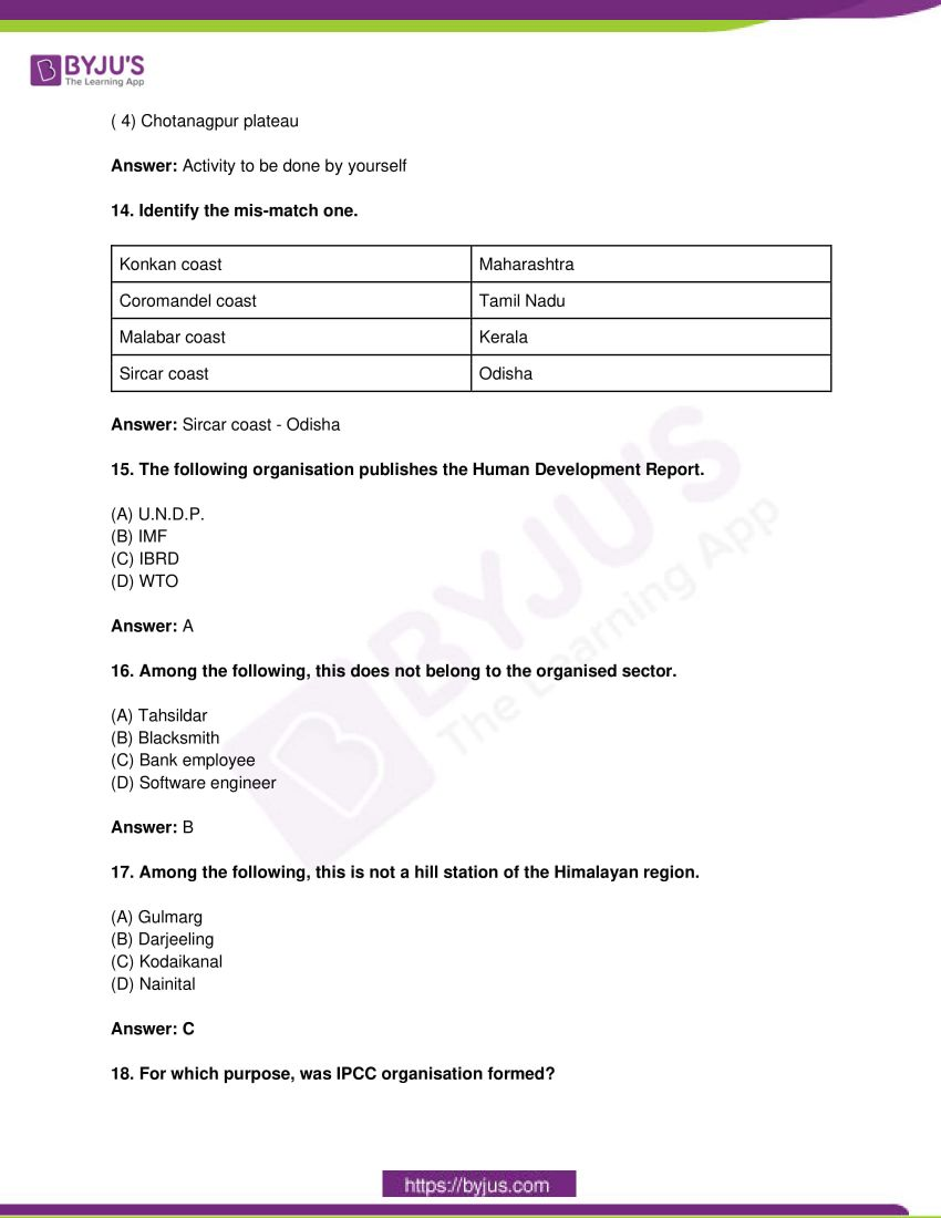 ap board ssc class 10 social studies solved previous year question paper 1 2017 07