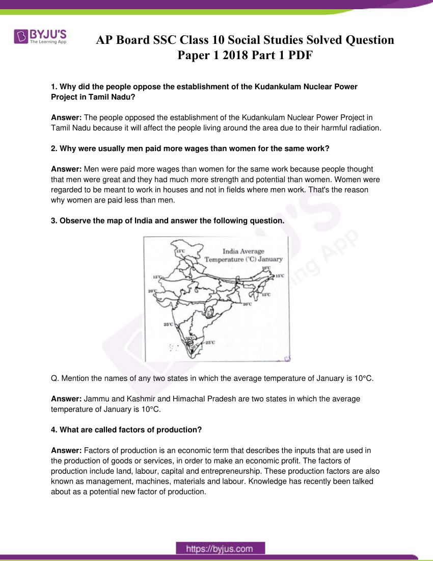ap board ssc class 10 social studies solved previous year question paper 1 2018 01