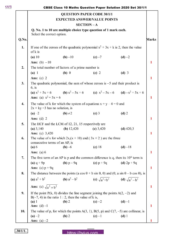 cbse class 10 maths 2020 question paper answer set 30 1 1 01