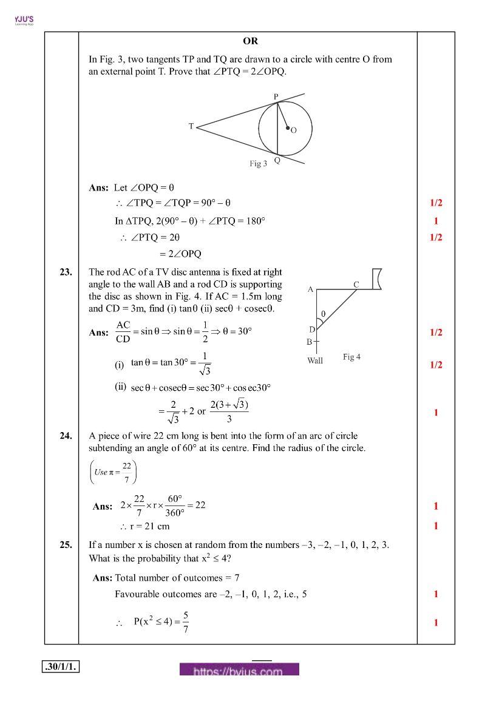 cbse class 10 maths 2020 question paper answer set 30 1 1 04