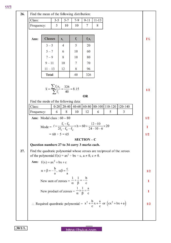 cbse class 10 maths 2020 question paper answer set 30 1 1 05