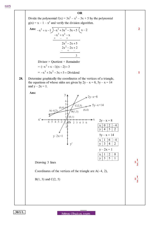cbse class 10 maths 2020 question paper answer set 30 1 1 06