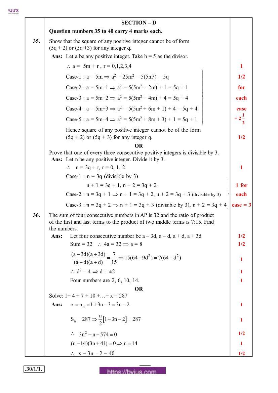 cbse class 10 maths 2020 question paper answer set 30 1 1 09
