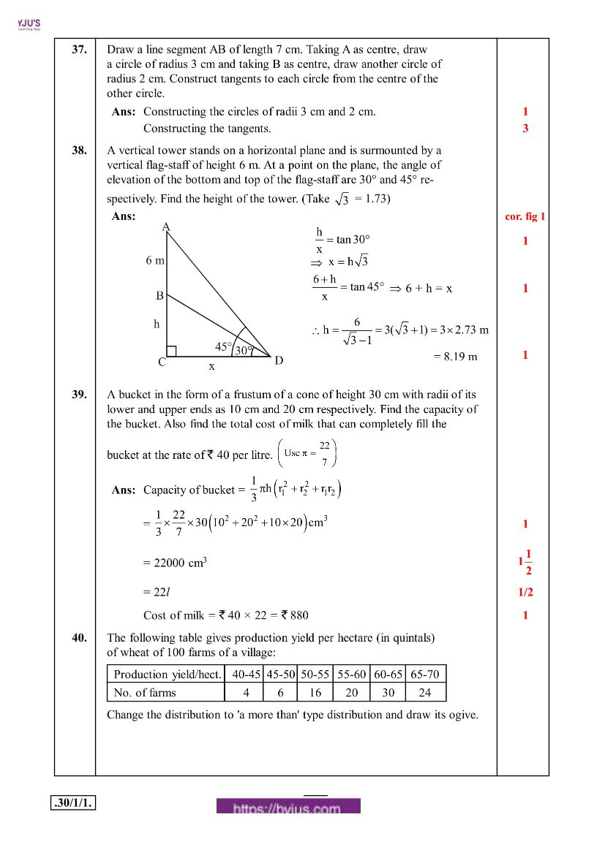 cbse class 10 maths 2020 question paper answer set 30 1 1 10