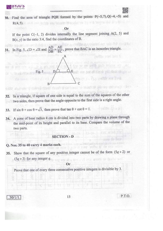 cbse class 10 maths 2020 question paper set 30 1 1 12
