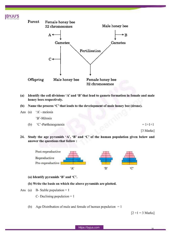cbse class 12 biology 2020 question paper answer set 57 1 1 09