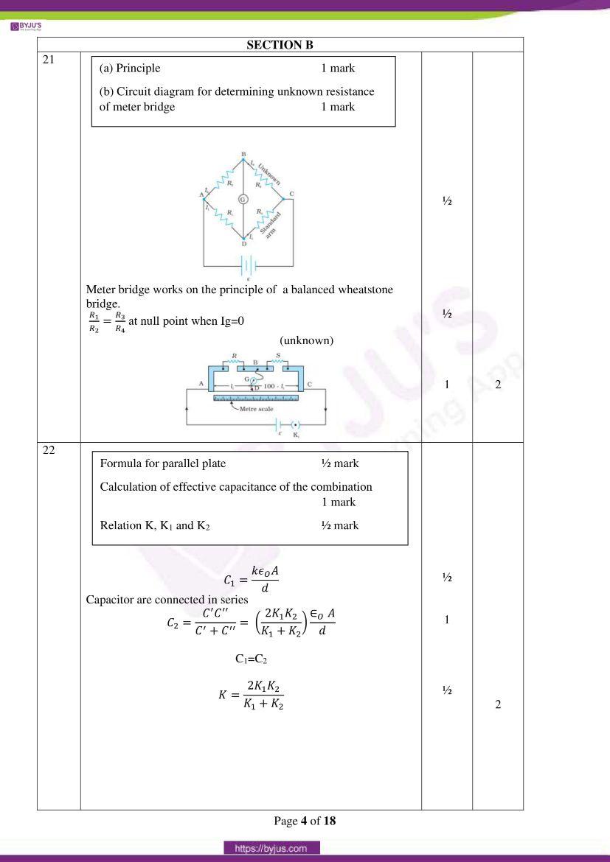 cbse class 12 physics 2020 question paper answer set 55 1 1 02