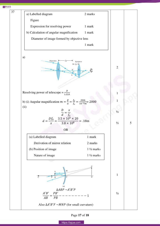 cbse class 12 physics 2020 question paper answer set 55 1 1 15