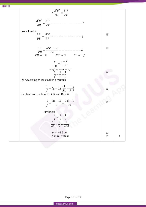 cbse class 12 physics 2020 question paper answer set 55 1 1 16