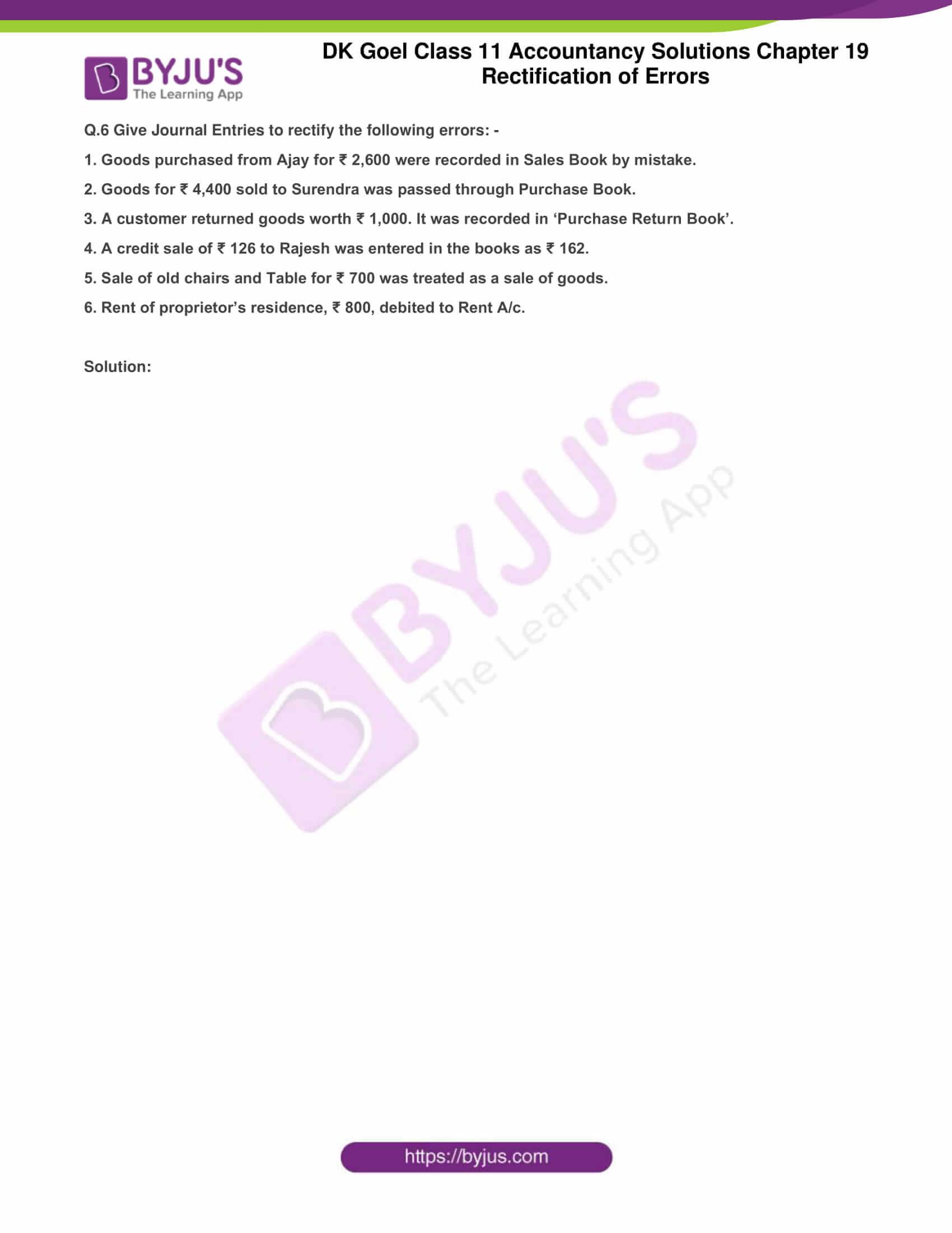 dk goel solutions class 11 accountancy chapter 19 rectification 08