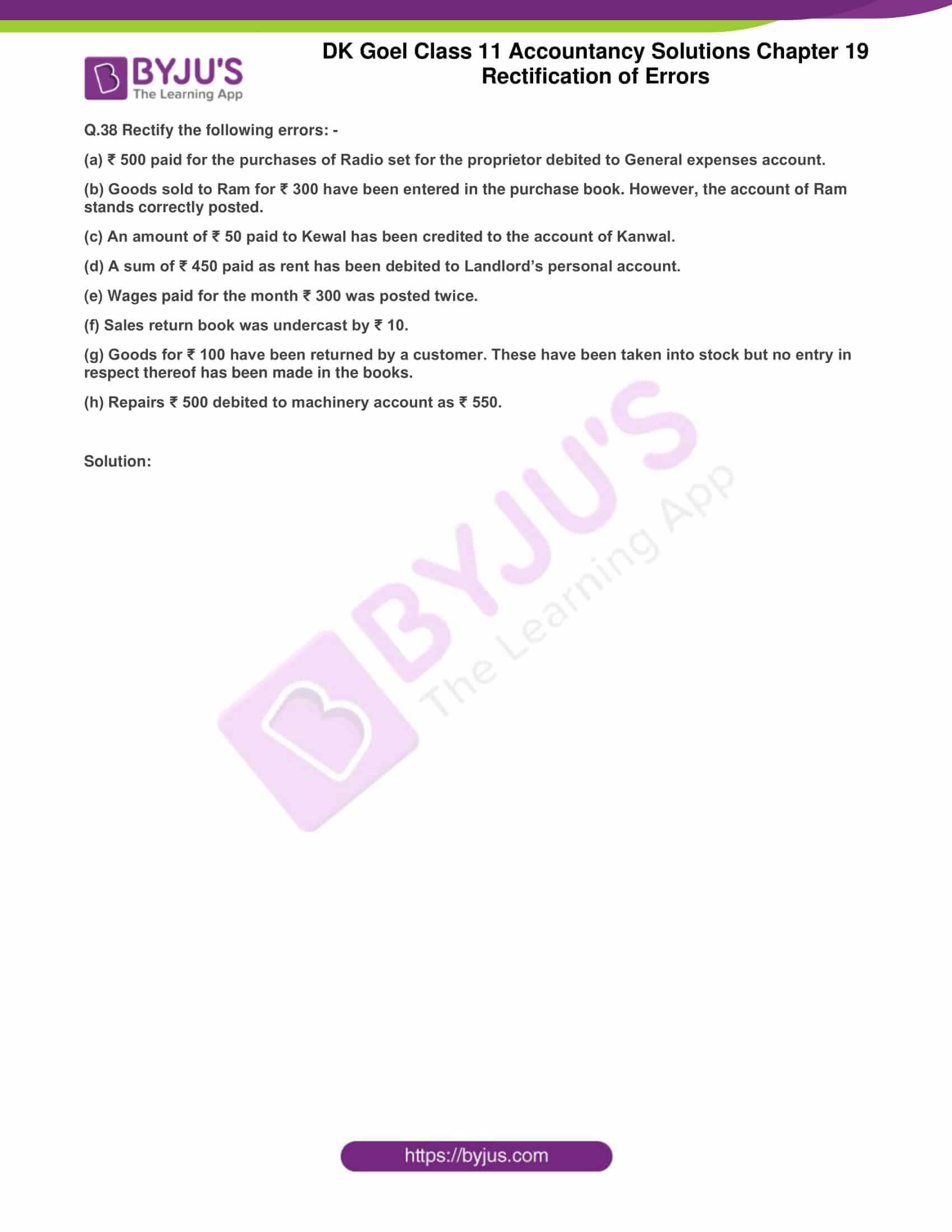 dk goel solutions class 11 accountancy chapter 19 rectification 72