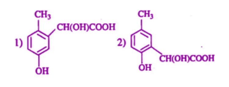 JEE Carboxylic Acid Previous Year Solved Questions