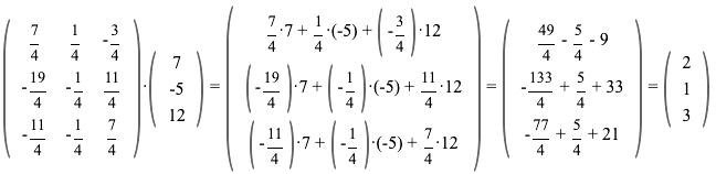 KSEEB class 12 2018 Maths QP solutions Q41
