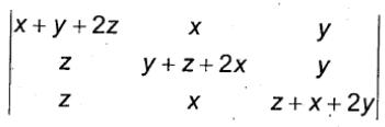 KSEEB class 12 2018 Maths QP solutions Q49