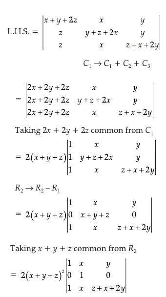 KSEEB class 12 2018 Maths QP solutions Q49b