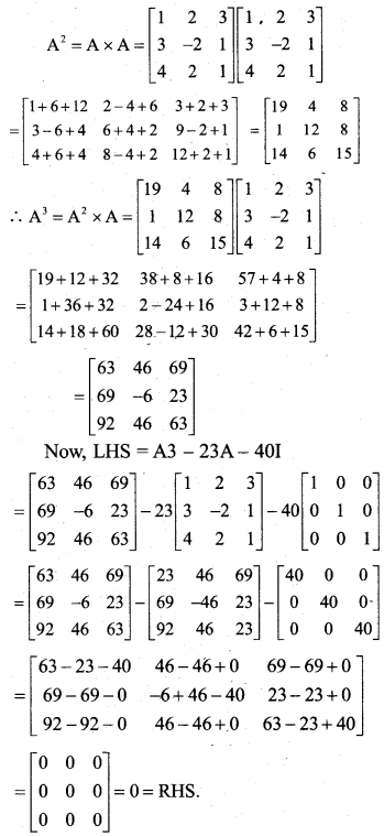 KSEEB class 12 2019 QP solutions Q40 answer