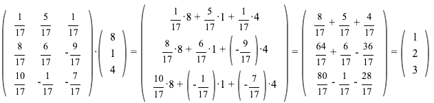 KSEEB class 12 2019 QP solutions Q41 answer
