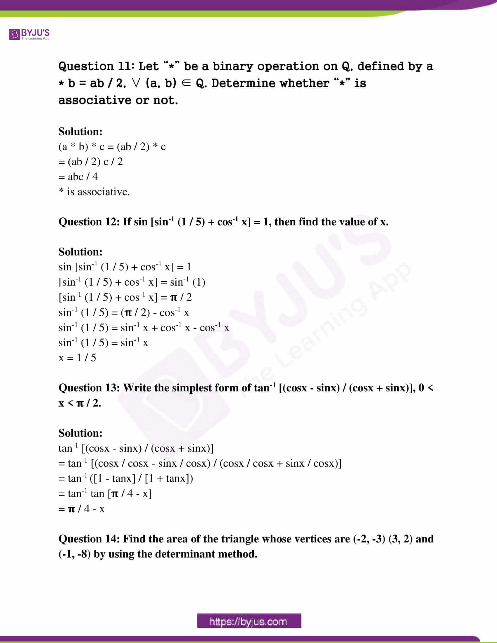 kseeb class 12 exam question paper solutions march 2018 04