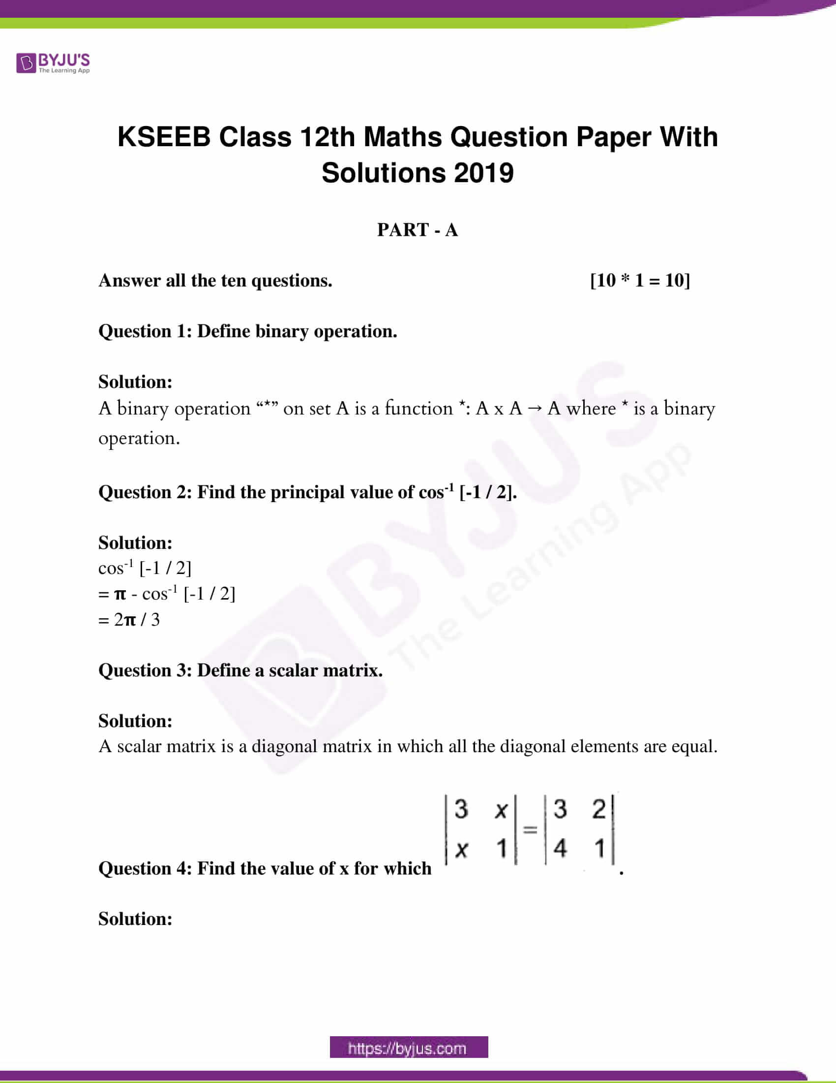 kseeb class 12 exam question paper solutions march 2019 01