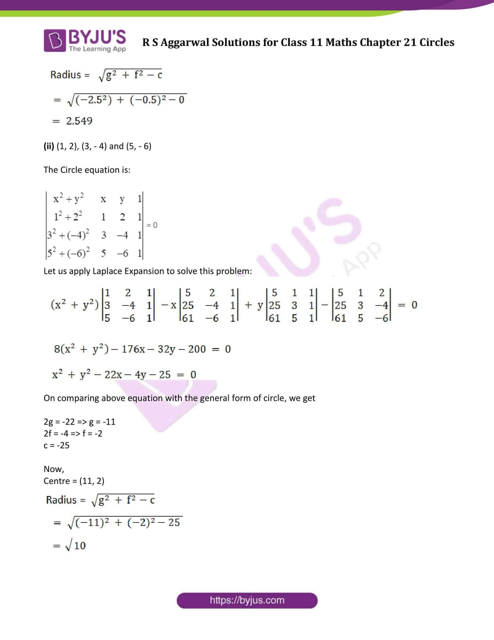 rs aggarwal solution class 11 maths chapter 21